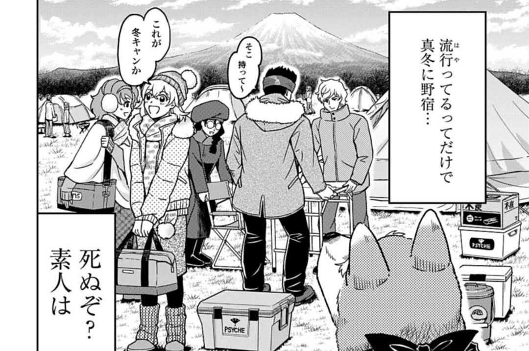 第100話 お外で食べるご飯って最高!? 極寒耐久キャンプめし開催!!!