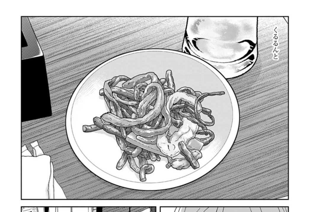 第391話 ぜんまいの煮物