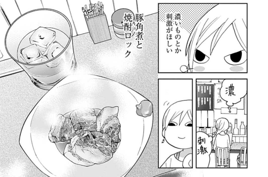 第7話 豚角煮