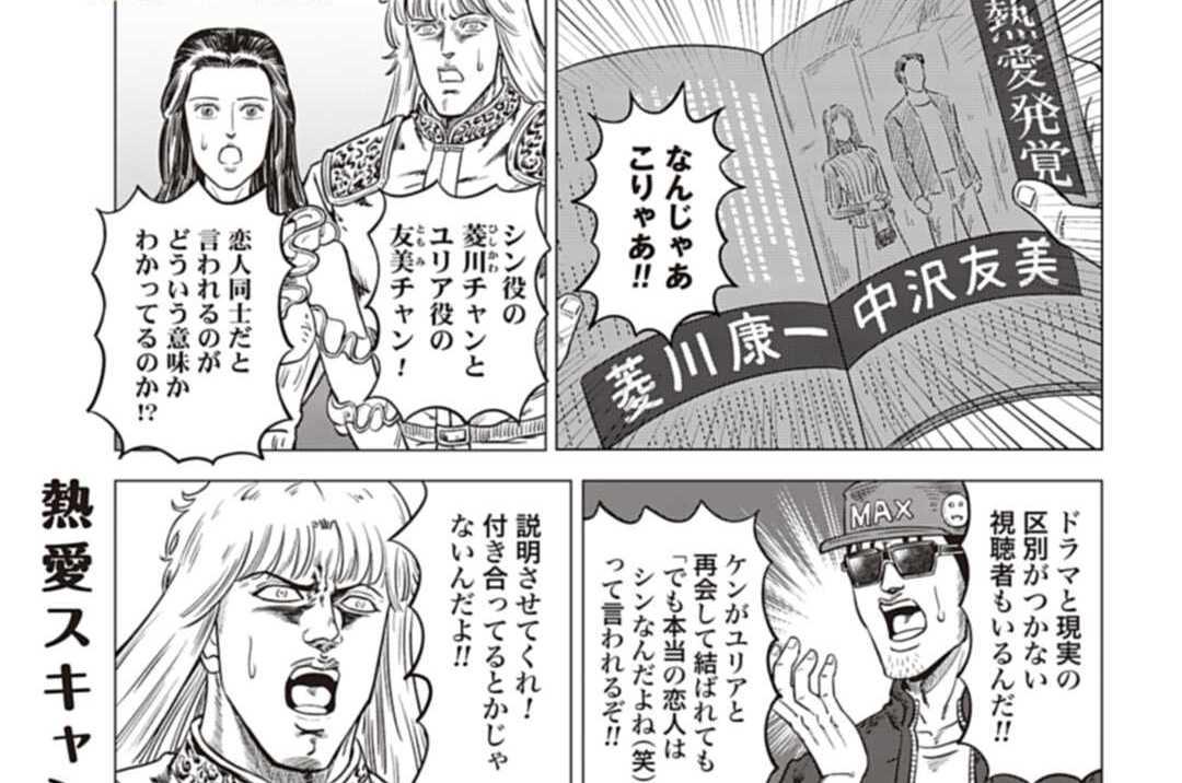 第11話 ユリア、撮影現場に死す!!